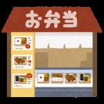 【食の街、福岡】飲食業界が困難な採用状況を切り抜けるには?