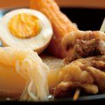 祇園の味を受け継ぐ、上品な京おでんのお店。