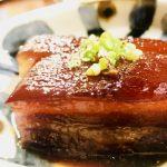 泡盛で煮込んでトロトロ!沖縄で欠かせない豚肉を使った郷土料理「ラフテー」