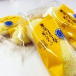 国民知名度NO.1!?東京で必ず買って帰りたいお土産「東京ばな奈 見ぃつけたっ」