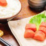 1月10日は「明太子の日」!福岡名物「辛子明太子」のルーツはあの国から!