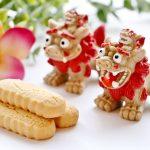 昔は王族しか食べられなかった、沖縄の定番土産「ちんすこう」の歴史!