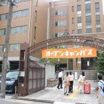 名古屋調理師専門学校のオープンキャンパスに行ってきました!