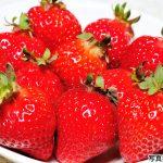 見た目も味も全国トップクラス!福岡発のイチゴの王様「あまおう」