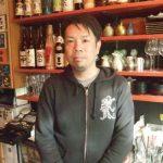 グルメリンク/Bar Ushio