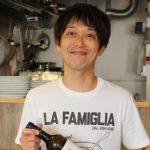 グルメリンク/La Famiglia(ラ ファミリア)