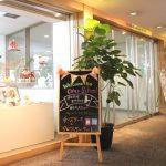 岐阜調理専門学校のオープンキャンパスに行ってきました!