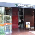 名古屋ユマニテク調理製菓専門学校のオープンキャンパスに行ってきました!