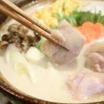 1300年以上も前に生まれ、現代に受け継がれる奈良の「飛鳥鍋」
