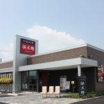 東海圏に40店舗を展開中!個人経営の店と変わらないサービスが魅力です☆