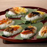 色々乗っけて楽しさ十人十色☆新潟の「笹寿司」
