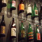 ビギナーも熟練者も満足必至、こだわり銘酒が揃う京酒場。[京都 河原町]