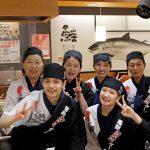 魚魚丸のスタッフに「入社して良かったこと」を聞いたらすごい大量だった!