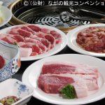 長野の肉料理といえば「ジンギスカン」なんです!