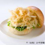 富山が生んだファストフード「白エビバーガー」はクセになる美味しさ!