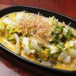 え、焼いちゃうの!?岐阜伝統の「漬物ステーキ」