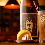 チューハイの元祖、幻の酒「ホイス」とは?
