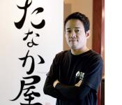 株式会社オフィスタナカ(ご当地飲食店プロジェクト事業部)